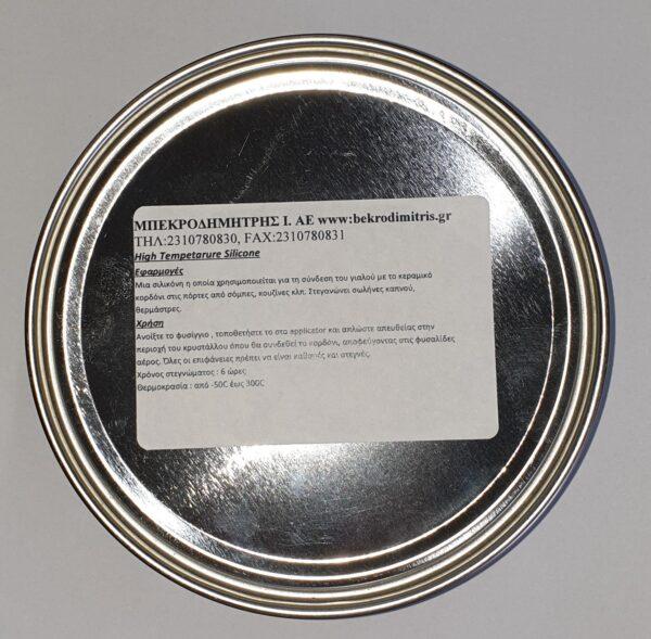 Στόκος χυτοσιδήρου-χάλυβα Durbase